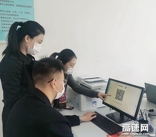 """河北高速京石公司开展线上培训助力""""费显点亮工程"""""""