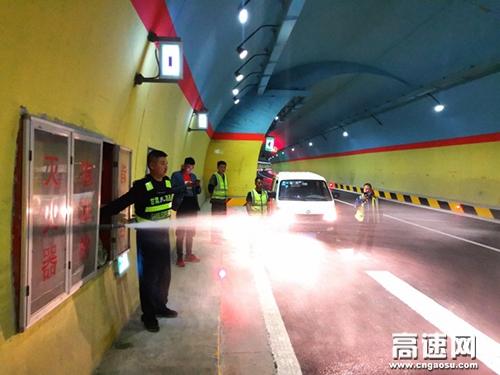 甘肃:检查隧道消防设施 做好防火防控工作