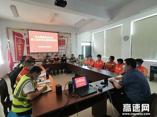 广西高速公路发展中心南宁分中心:马山路政执法大队加强涉路施工安全监管确保安全生产工作平稳运行