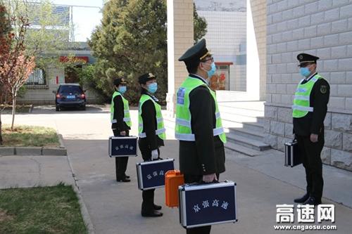 """河北京张高速沙城站:那些敬业担当的""""男子汉"""""""