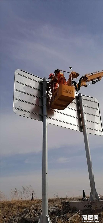内蒙古公路阿拉坦额莫勒公路养护管理所抓安全除隐患保路通
