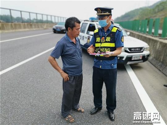 广西高速公路发展中心玉林分中心博白大队积极做好防疫宣传,助力复工复产