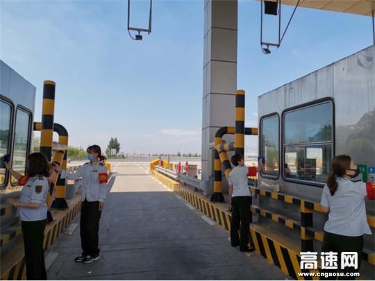河北沧廊(京沪)高速孟村西收费站开展爱国卫生月活动