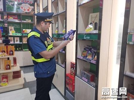 广西高速公路发展中心玉林分中心节假日期间切实做好服务区检查工作