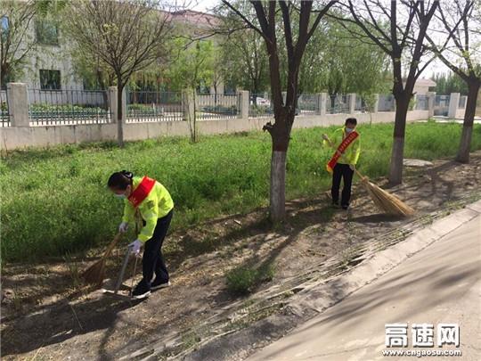 """甘肃山临收费所老寺庙站开展庆""""五四""""活动"""
