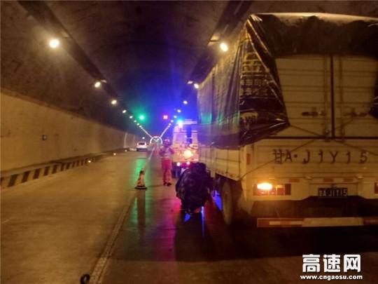 货车油料不足滞留隧道 武威救援大队紧急处置保畅通