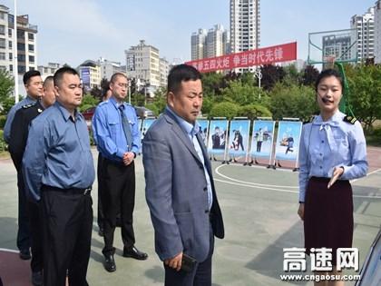 陕西交通集团商界分公司商南管理所团支部举行纪念五四运动101周年系列活动