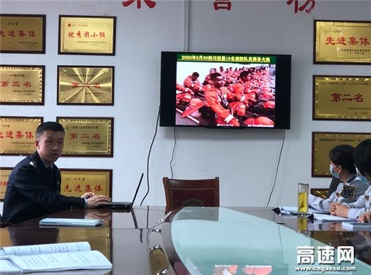 """甘肃庆城所驿马收费站参加庆阳市消防宣传中心""""消防安全知识""""讲座"""
