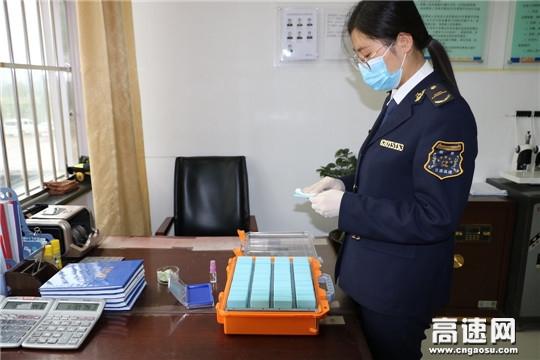 甘肃庆城所多措并举保障收费工作顺利进行