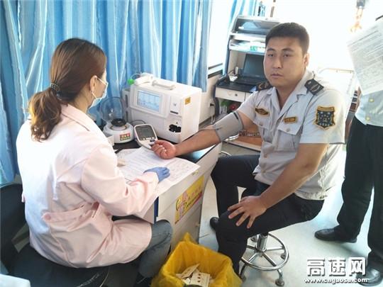 甘肃:雷西高速连家砭收费站开展无偿献血活动