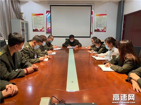 河北沧廊(京沪)高速姚官屯收费站开展收费研讨布置会