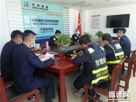 甘肃省景泰收费所大靖收费站紧跟收费步伐,加速业务提升