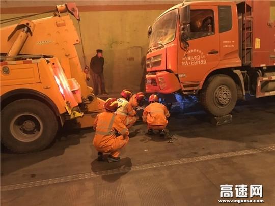甘肃武威清障救援大队快速处置乌鞘岭隧道货车侧滑事故