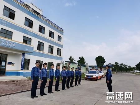 广西高速公路发展中心玉林分中心平南大队开展执法风纪和岗位练兵训练