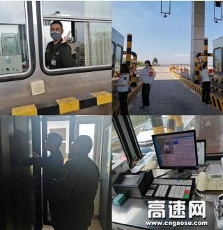 """河北沧廊(京沪)高速孟村西收费站开展2020年度 """"提质提效、文明服务""""的竞赛活动"""
