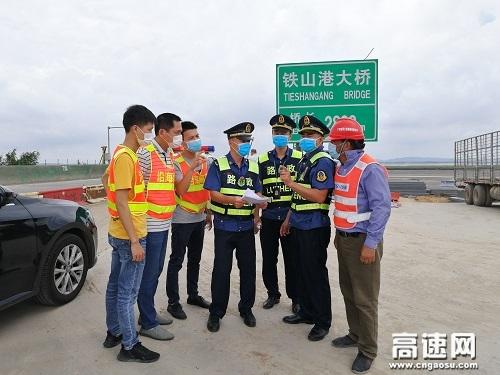 广西玉林高速公路分中心合浦路政执法大队开展桥梁安全隐患排查工作