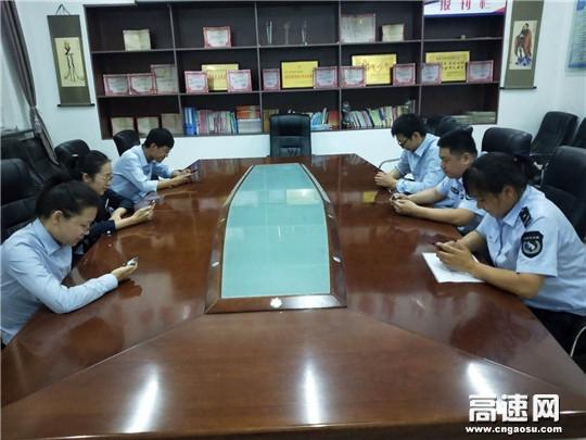 内蒙古公路呼伦贝尔分公司各基层单位积极参加扶贫主题直播活动