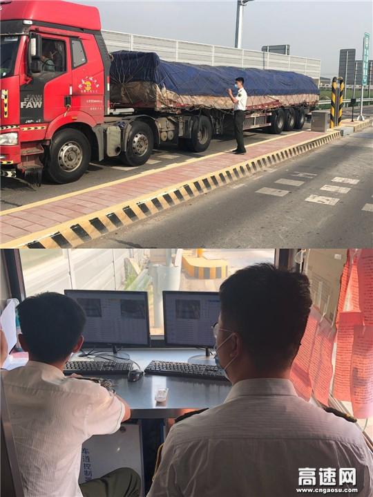 河北高速沧廊(京沪)处孟村西收费站治理超限超载车辆专项行动