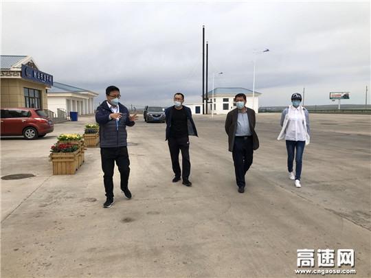 """内蒙古公路交通投资发展有限公司呼伦贝尔分公司在全国""""两会""""前开展安全生产检查"""