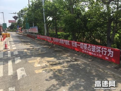 广西玉林高速公路分中心合浦路政大队悬挂宣传横幅,营造浓厚的宣传氛围