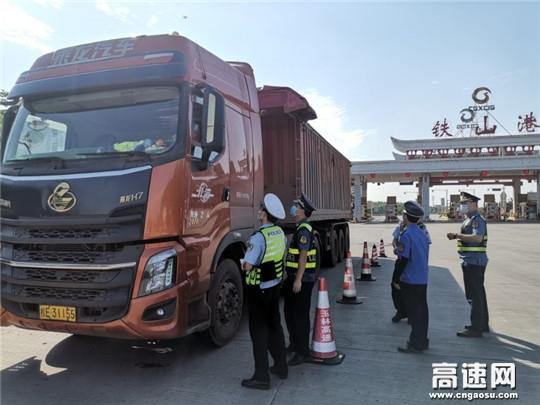 广西自治区高速公路发展中心玉林分中心博白大队开展货运车辆非法改装专项行动