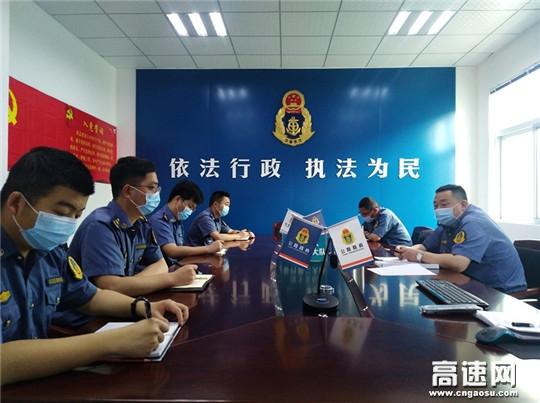 """湖北高速路政汉十支队谷竹第二大队支部开展警示教育 增强反腐""""免疫力"""""""
