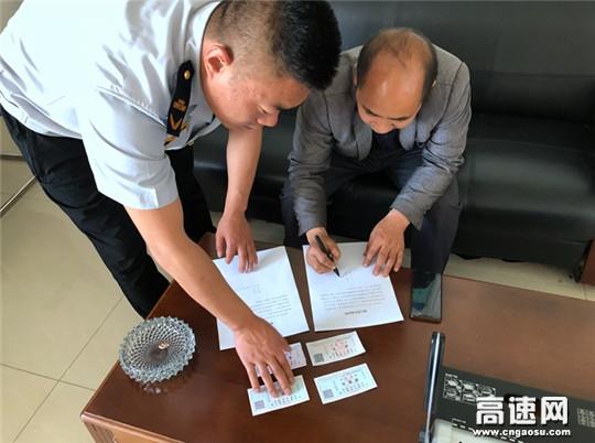 甘肃庆城所驿马收费站全面做好堵漏增收工作