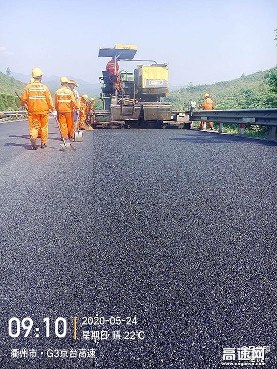 浙江衢黄高速持续推进路面专项工程
