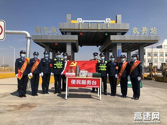 文明收费 积极服务--内蒙古公路交通投资发展有限公司呼伦贝尔分公司开展微笑服务评比活动