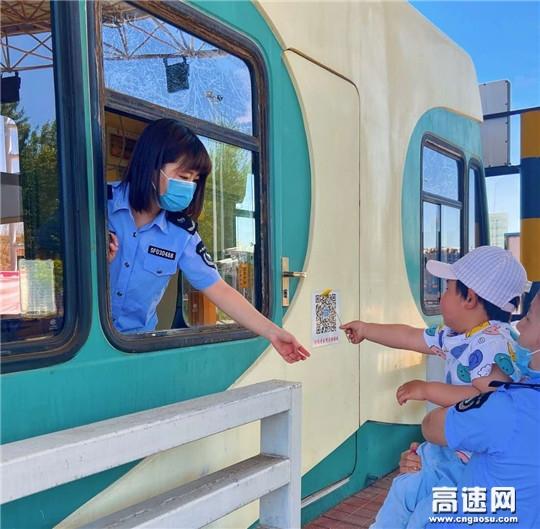 内蒙古公路交通投资发展有限公司呼伦贝尔分公司开展多种形式庆六一活动