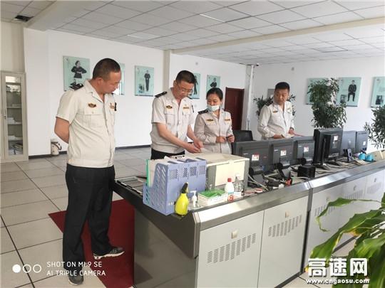 甘肃:景泰收费所开展突击检查狠抓纪律作风