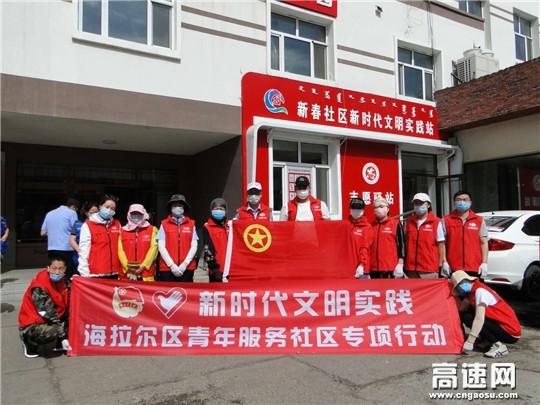 内蒙古公交投呼伦贝尔分公司海拉尔东通行费收费所主题团日活动
