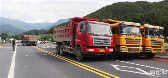江西省安福S438(安下至泰山)完成�蛄红o�d���