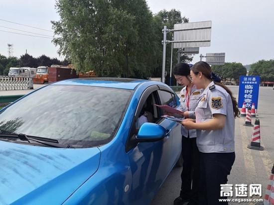"""甘肃泾川所长庆桥收费站开展""""安全生产月"""" 主题活动"""