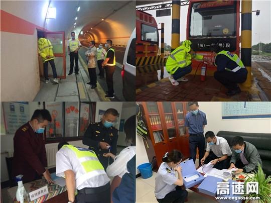 陕西高速集团铜旬分公司开展夏季安全生产大检查