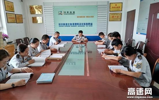 甘肃泾川所泾川东收费站积极做好迎国检准备工作