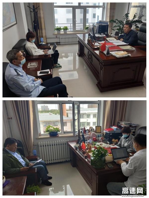 """内蒙古公投公司呼伦贝尔分公司党委组织开展""""一对一""""廉政谈话活动"""