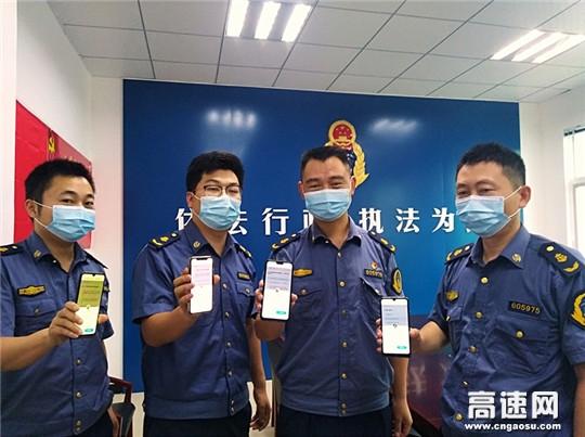 湖北高速路政汉十支队谷竹第二大队组织参与安全网络竞赛活动