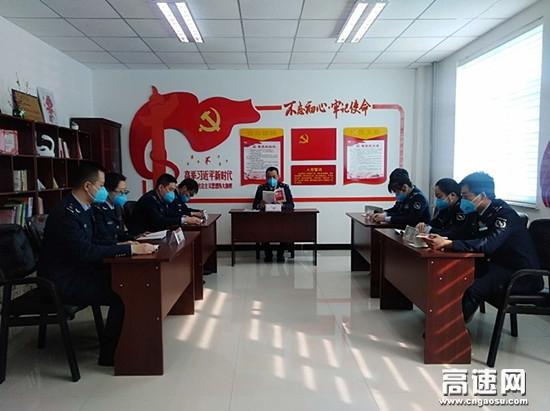 内蒙古公投呼伦贝尔分公司中和通行费收费所扫黑除恶专项斗争学习活动日