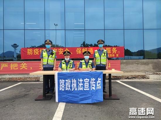中铁交通岑兴、岑梧公司各路政大队多举措、全方位开展路政宣传月活动,取得良好实效