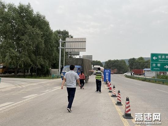 农用车欲上高速,甘肃泾川所长庆桥站收费员及时劝返