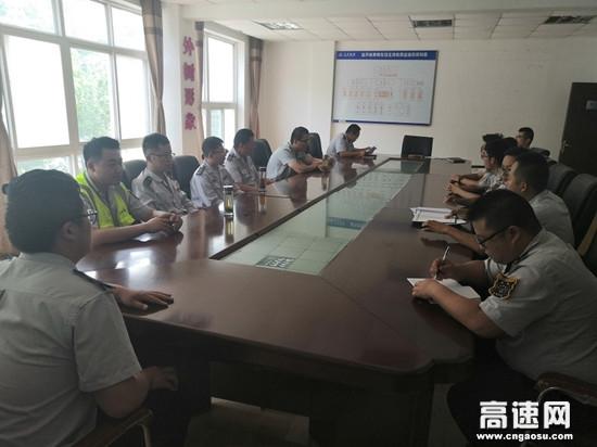 甘肃省宝天高速东岔安检大队开展六月安全月主题教育培训