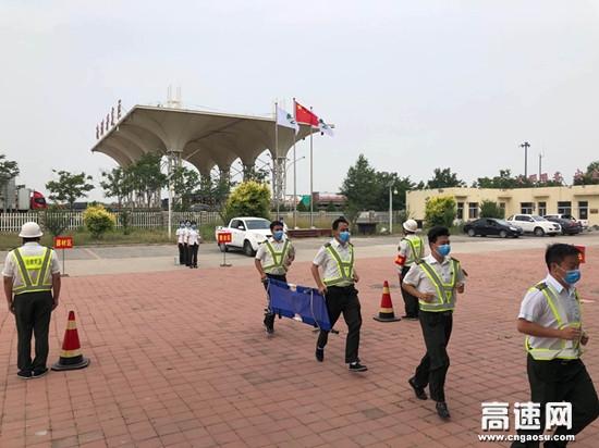 河北沧廊(京沪)高速开发区收费站 组织开展2020年夏季消防演练