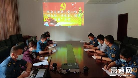 """陕西高速铜旬分公司举办""""唱红歌、听党史、诵读经典""""庆""""七一"""""""
