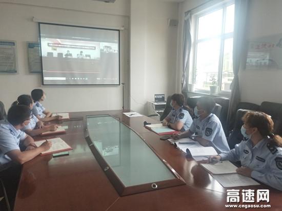 内蒙古公路霍尔奇收费所召开疫情防控工作会议