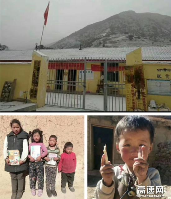 内蒙古公投呼伦贝尔分公司阿荣旗北通行费收费所开展向贫困地区儿童赠图书献爱心活动