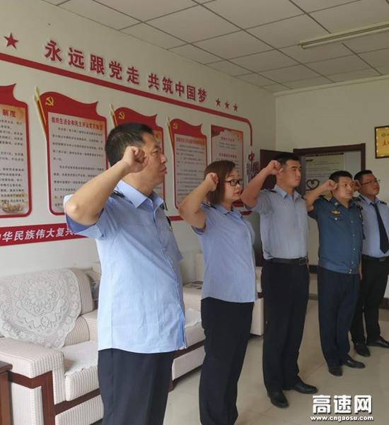 """山西临汾霍州西收费站党支部开展""""七个一""""系列活动"""