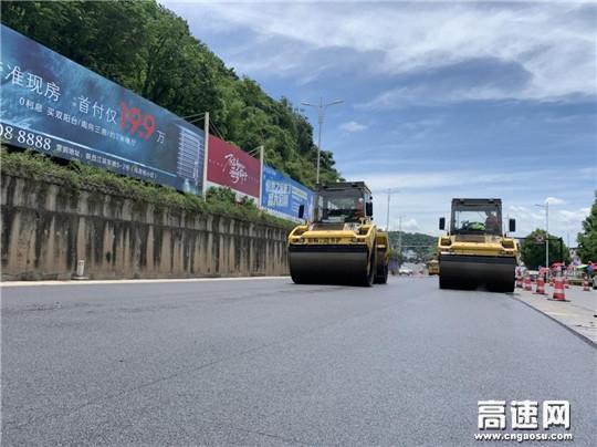 浙江省内首次应用STRATA应力吸收层工艺获得成功