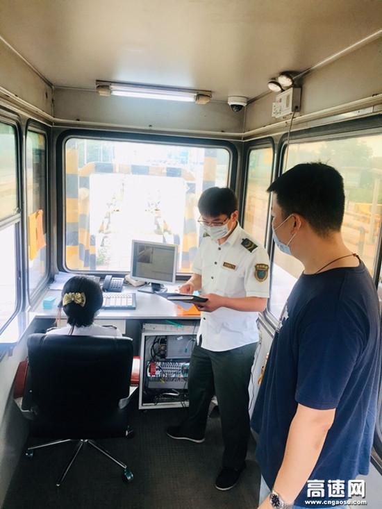河北沧廊(京沪)高速木门店收费站开展业务知识大练兵