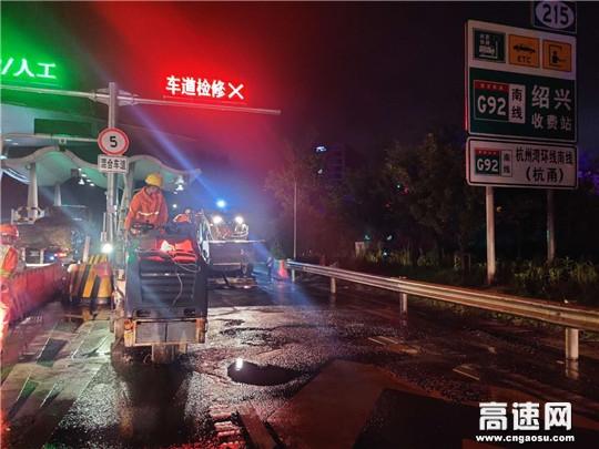 """浙江顺畅养护上虞项目部为绍兴收费站外广场""""整容"""""""